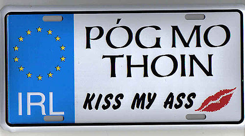 Kiss My Ass Fun