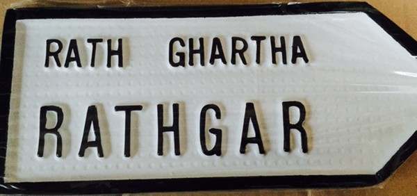 Rathgar Old Style Road Sign