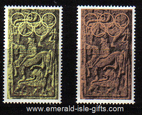 Ireland 1972 Olympic Council Mnh Set Of 2 - 321/2