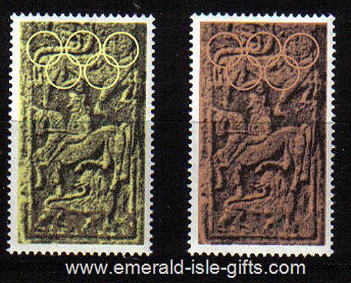 Ireland 1972 Olympic Council Mnh Set Of 2 - 321/2