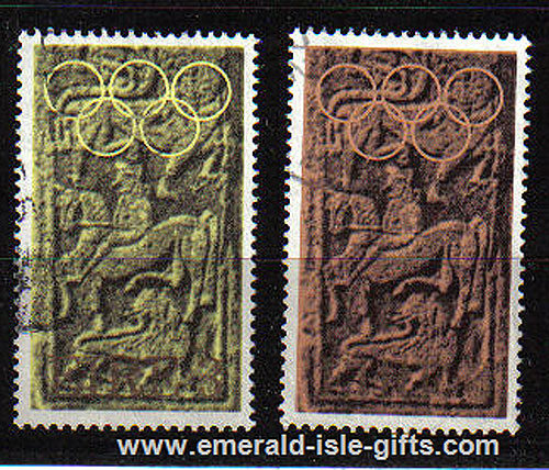 Ireland 1972 Olympic Council Used Set Of 2 - 321/2