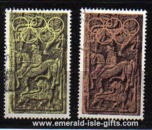Ireland 1972 Olympic Council Used Set Of 2 - 321/2