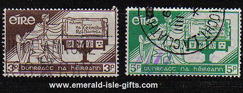 Ireland 1958 Irish Constitution Used Set Of 2