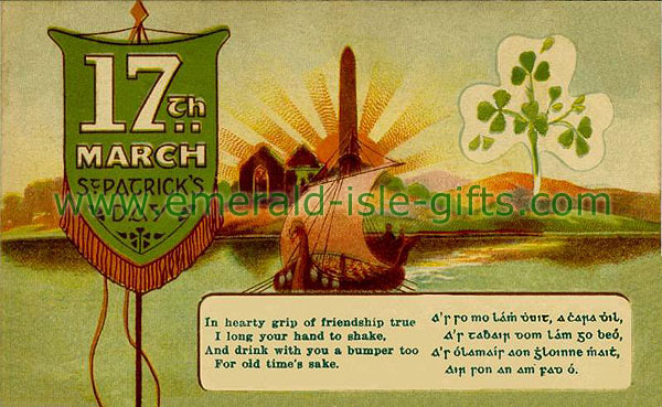 Emigrant Boat Leaves Ireland
