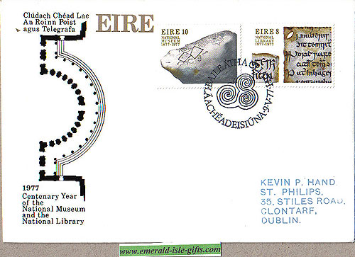 Ireland 1977 Fdc National Library Museum (an Post)