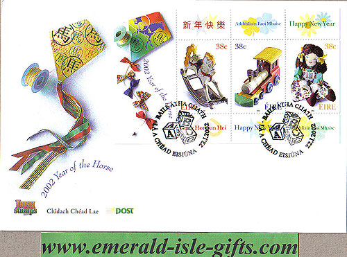 Ireland 2002 Fdc Chinese Year Of The Horse (an Post)