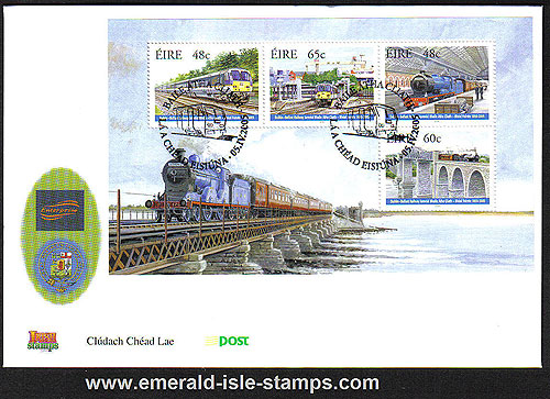 Ireland 2005 Dublin Belfast Railway Miniature Sheet Fdc