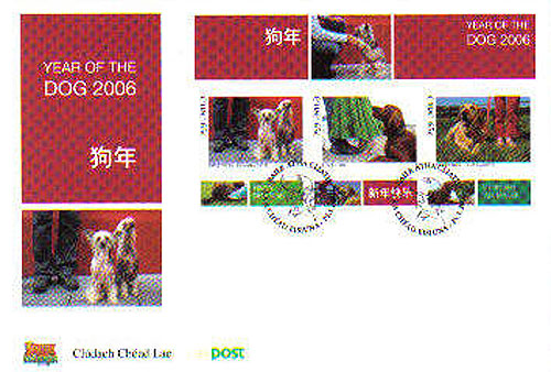 Ireland 2006 Chinese Year Of The Dog Fdc First Day Cvr