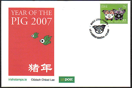 Ireland 2007 Love Stamp Year Of Pig First Day Cover