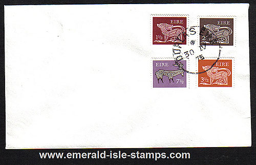 1975 Ireland Fdc Gerl Unwrmk High Vals (an Post)