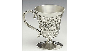 Na Fianna Pewter Cup