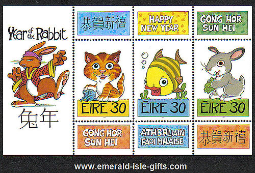 Ireland 1999 Year Of The Rabbit Miniature Sheet Mnh