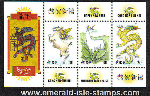 Ireland 2000 Chinese Year Of The Dragon Min Sheet Mnh