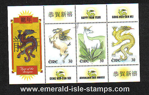 Ireland 2002 Chinese Year Of The Horse Miniature Sheet