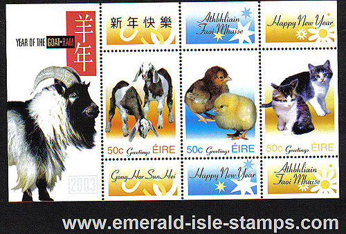 Ireland 2003 Chinese Year Of The Goat Mnh