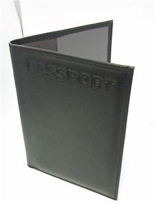 Black Leather Embossed Passport (Hlolder Wallet)