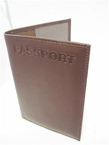 Brown Leather Embossed Passport (Leather Hlolder)