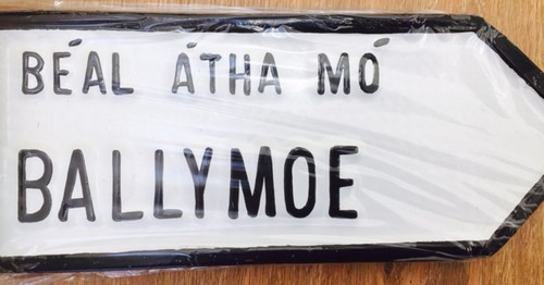 Ballymoe Old Style Road Sign
