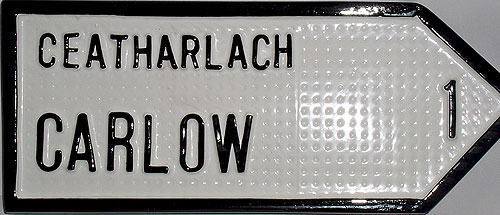 Carlow Antique Style (Irish handpainted Road Sign)