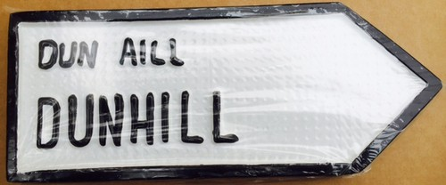 Dunhill Old Style Road Sign