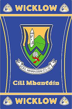 Leinster County Gaa Rugs Wicklow Gaa County Crest
