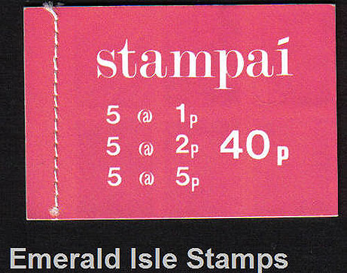 Sb22 (sg) 1975 Rose-red Cover 40p Booklet