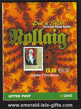 Sb94 (sg) 2001 Christmas £8.38 Booklet