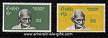 Ireland 1969 Mahatma Gandhi Set Of 2 Mnh