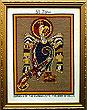 St John The Evangelist Book Kells (Cross Stitch Pattern or Kit)
