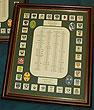 GAA Hurling Roll Of Honour Framed