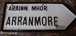 Arranmore Old Style Road Sign