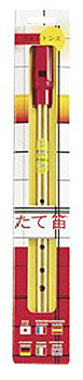 Japanese Tin Whistle