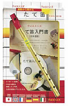 Japanese Whistle CD Pack